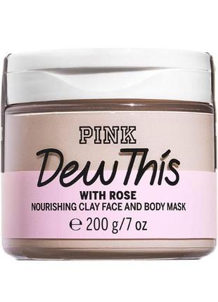 Маска для лица victoria's secret pink dew this
