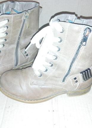 Ботинки дит