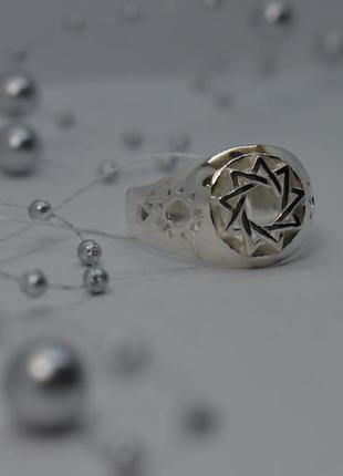 Эксклюзивное серебряное кольцо, #славянский оберег #звезда инглия, #символ рода 20,5р-р