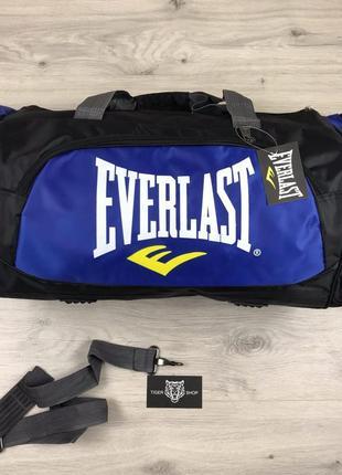 Спортивная сумка-боченок everlast