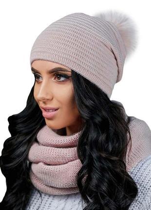 Вязаный комплект шапка с бубоном и шарф снуд