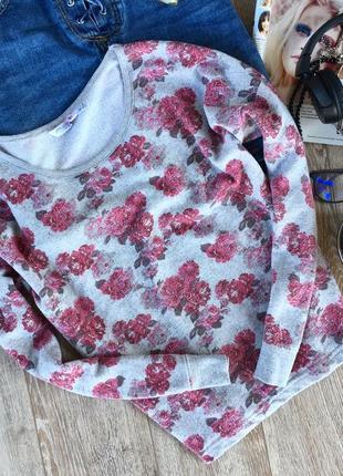 Кофтина в квітковий принт від new look