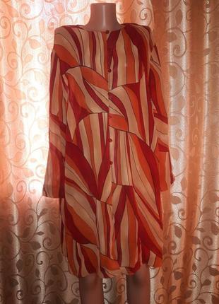 Стильная рубашка, кардиган батального размера ann harvey