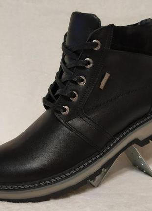 Зимние ботинки vaslav, размеры 40 - 45