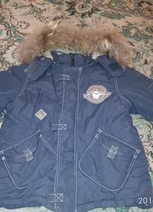Зимова тепла курточка