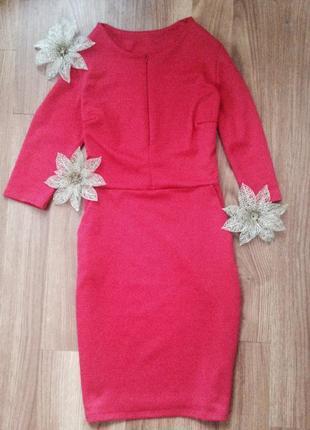 Крута червона сукня