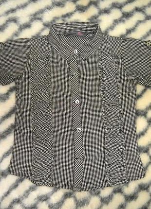Блуза для девочки htxhtxhtx equal