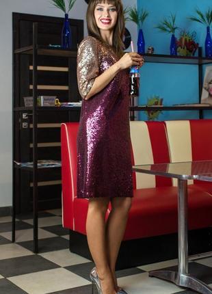 Яркое , нарядное, вечернее дизайнерское платье , 42 европ. размер