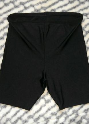 Женские эластиковые шорты для занятий спортом