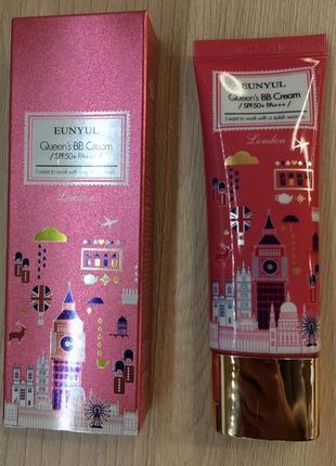 Многофункциональный bb-крем eunyul queen's bb cream - 50 мл корея