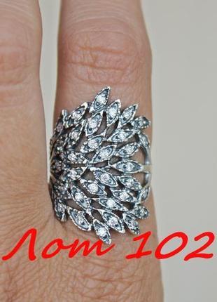 Лот 102)черная пятница -30%!!! только 17.11-23.11.18) кольцо