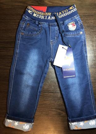 Джинсы для мальчиков штаны брюки