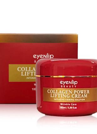 Антивозрастной крем лифтинг с коллагеном и аденозином,eyenlip collagen power lifting 100мл