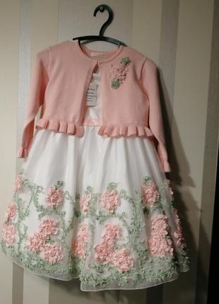 Cindenella платье