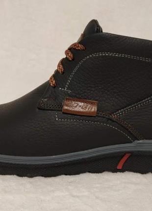 Зимние ботинкиe ed-ge , размеры 40 - 45