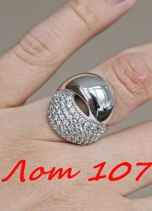 Лот 107)черная пятница -30%!!! только 17.11-23.11.18) кольцо
