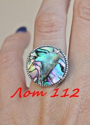 Лот 112)черная пятница -30%!!! только 17.11-23.11.18) кольцо