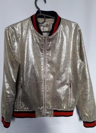 Золотая куртка