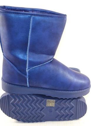 Угги женские мягкие синие