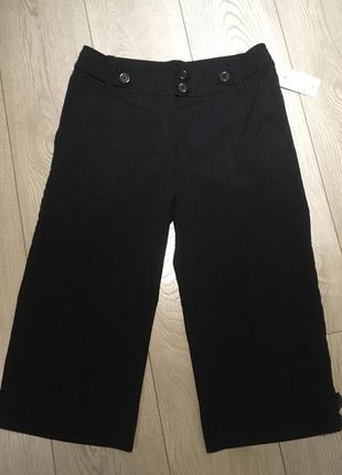 Чёрные бриджи в полоску h&m размер 38/м