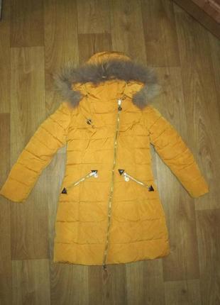 Пуховик, куртка на 7-9 лет
