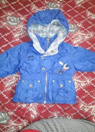 Куртка , курточка