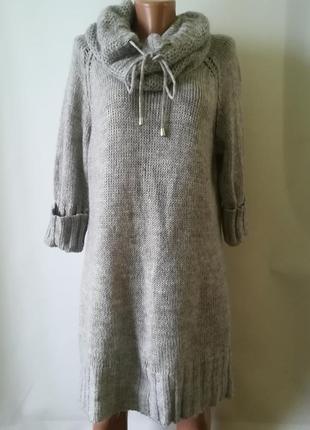 Трикотажное, вязаное платье