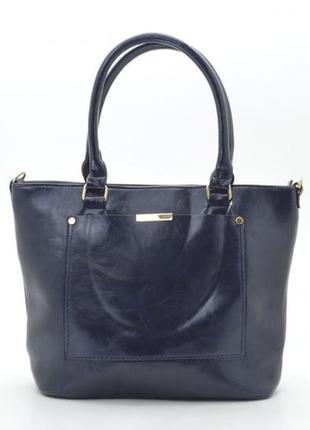 Женская сумка 805 (5 цветов)