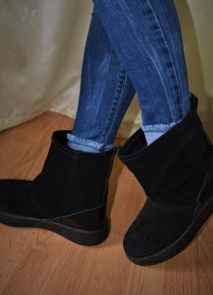 Обувь ессо4
