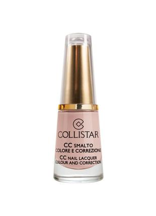Укрепляющий лак с кератином collistar cc nail lacquer colour and correction 652 chiffon