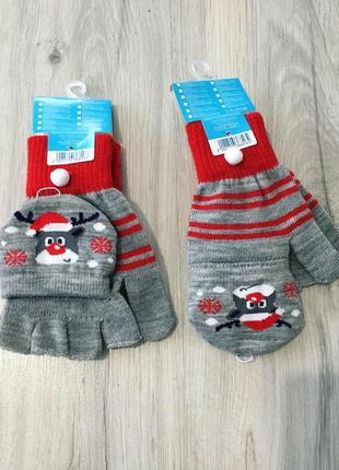 Детские перчатки-варежки pepco