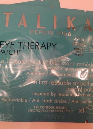 Talika eye therapy patch патчи под глаза