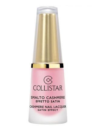 Лак с сатиновым эффектом collistar cashmere nail lacquer satin effect 657 rosa satin