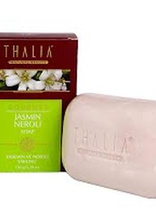 Натуральное турецкое мыло