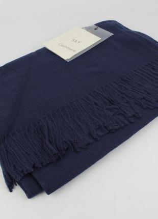 Плотный, нежный кашемировый шарф, палантин sky cashmere 7080-5 синий