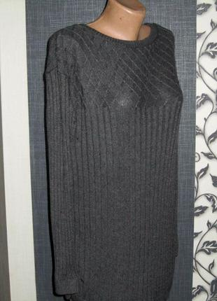 Удлинённый пуловер,свитер,джемпер