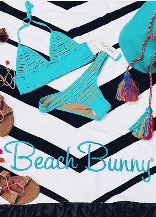 Beach bunny купальник распродажа