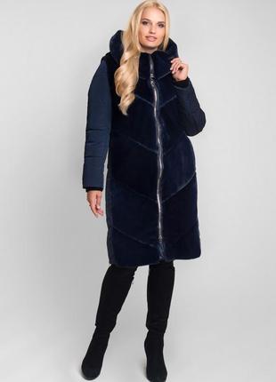 Зимняя куртка-трансформер