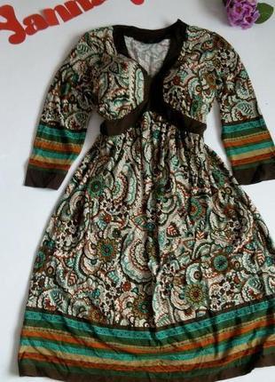 Платье 54 52 размер миди бюстье топ скидка sale новое next