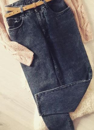 Джинсы мом trussardi оригинал/ высокая посадка джинсы мом италия