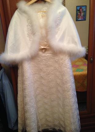 Свадебное платье для невесты с накидкой шубка большой размер