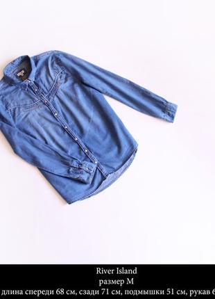 Джинсовая рубашка с длинным рукавом river island