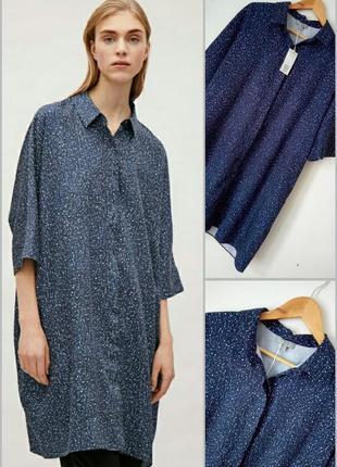 Темно-синее платье рубашка оверсайз в мелкий белый принт