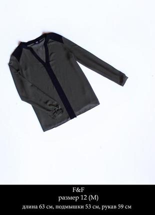 Рубашка шифоновая с длинным рукавом f&f