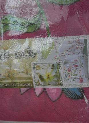 Двуспальный комплект постельного белья шуйская бязь