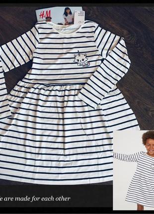 Платье h&m france в полоску из мягкого хлопка с красивой аппликацией; 122-128см1