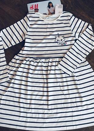 Платье h&m france в полоску из мягкого хлопка с красивой аппликацией; 122-128см2