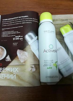 Спрей дезодорант-антиперспирант 48-часового действия с лайм, эвкалипт