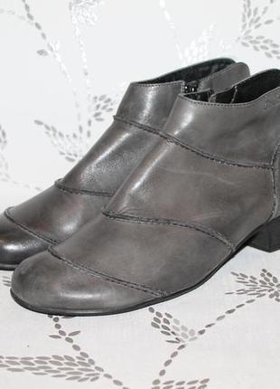 Ерозима!комфортные кожаные  ботинки caprice 39 размер 25,5 см стелька