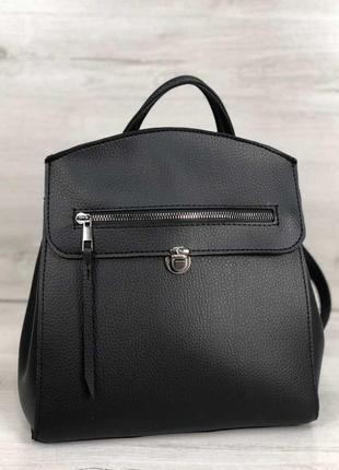 Черная сумка рюкзак через плечо матовый молодежный городской из кожзама